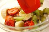 ミルクゼリーフルーツソースの作り方2