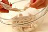 ささ身とゴボウのピリ辛和えの作り方の手順1