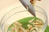 ささ身とゴボウのピリ辛和えの作り方の手順2