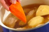 手羽元とゴロゴロ野菜のカレースープ煮の作り方2