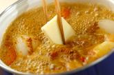 手羽元とゴロゴロ野菜のカレースープ煮の作り方3