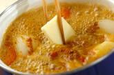 手羽元とゴロゴロ野菜のカレースープ煮の作り方7