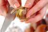 秋の香り!焼き栗の作り方の手順3