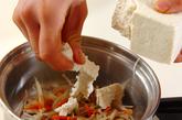 くずし豆腐ととろろ昆布のおみそ汁の作り方1