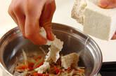くずし豆腐ととろろ昆布のおみそ汁の作り方2