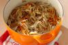 くずし豆腐ととろろ昆布のおみそ汁のポイント・コツ1