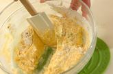ローズマリーとレモンのケーキの作り方2