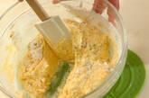 ローズマリーとレモンのケーキの作り方6