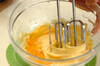 ローズマリーとレモンのケーキの作り方の手順5