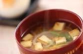 油揚げのスープ