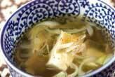 ザーサイのスープ