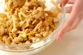 大豆のカレー風味落とし揚げの作り方1