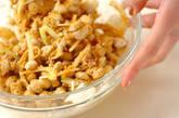 大豆のカレー風味落とし揚げの作り方4