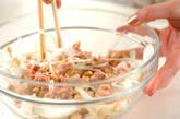 大豆のカレー風味落とし揚げの下準備3