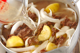 肉ジャガ・こっくり味の作り方2