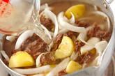 肉ジャガ・こっくり味の作り方8