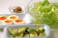 アボカドの中華サラダの下準備4