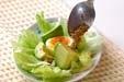 アボカドの中華サラダの作り方1