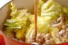 やわらかチキンとたっぷり野菜のトマト煮の作り方の手順9
