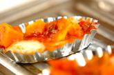 カボチャとモッツァレラのミート焼きの作り方2