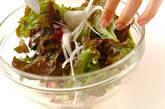 タコと新玉ネギのサラダの作り方5