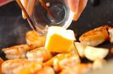 エビのガーリック風味炒めの作り方2