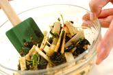 ウドのピリ辛ゴマ和えの作り方1
