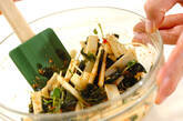 ウドのピリ辛ゴマ和えの作り方5