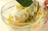 春キャベツとフルーツのサラダの作り方3