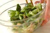 キュウリのショウガ酢和えの作り方1