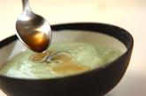 モロヘイヤ豆腐の作り方3