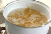 菜の花のタラコクリームパスタの作り方4
