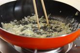 菜の花のタラコクリームパスタの作り方2