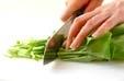 小松菜の卵スープの下準備1