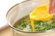 小松菜の卵スープの作り方4