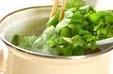 小松菜の卵スープの作り方1