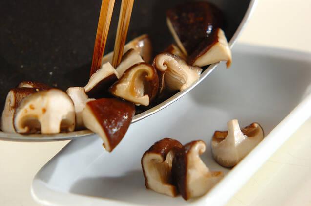 シイタケとナスのゴママヨ和えの作り方の手順4
