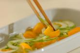 オイルサーディンのスパニッシュマリネの作り方1