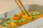 オイルサーディンのスパニッシュマリネの作り方2