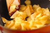 リンゴのハニーチーズピザの作り方3