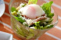 ソラ豆と生ハムのサラダ