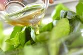 ソラ豆と生ハムのサラダの作り方2