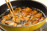 鶏もものカレー揚げの作り方1