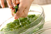 水菜のおろしポン酢和えの作り方1