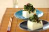 モロヘイヤ豆腐の作り方の手順