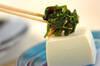 モロヘイヤ豆腐の作り方の手順3