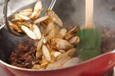 牛肉とゴボウのパスタの作り方2