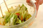 ゆでキャベツのゴマ酢和えの作り方2