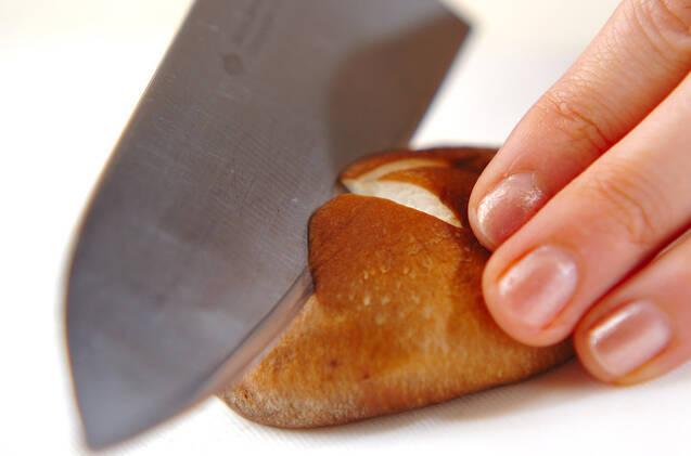 焼きキノコ・ショウガじょうゆがけの作り方の手順2