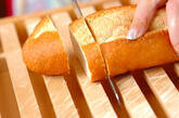 ツナとセロリのゴマ風味カナッペの下準備3